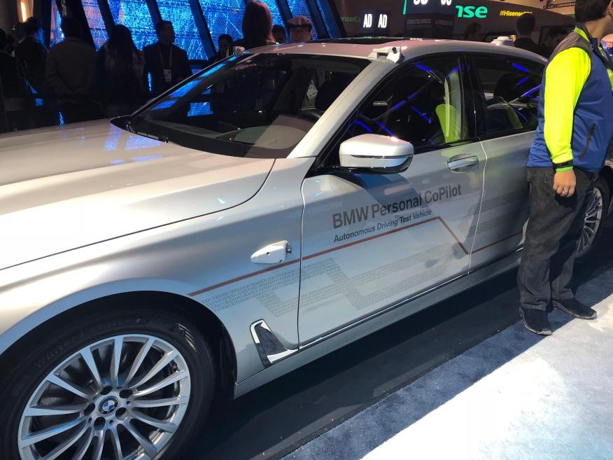 Auto - autonomous BMW