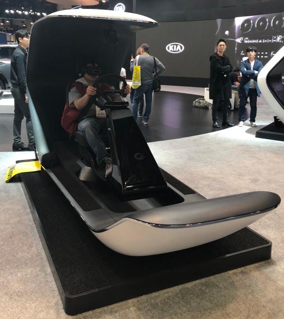 Auto - VR test drive